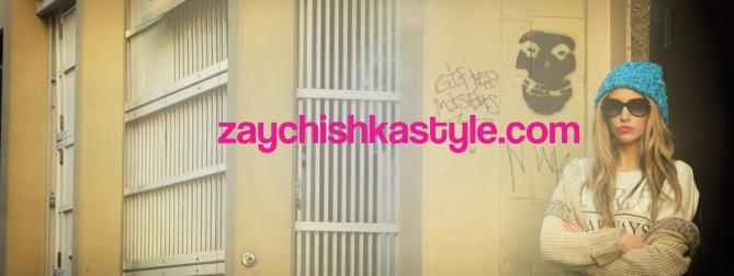 zaychishkastyleaboutpage1