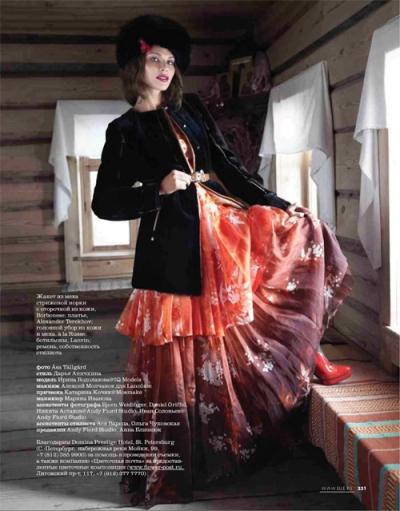 Irina-Tallgard-20121023-08