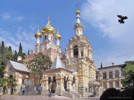 Yalta Ukraine 1167315809