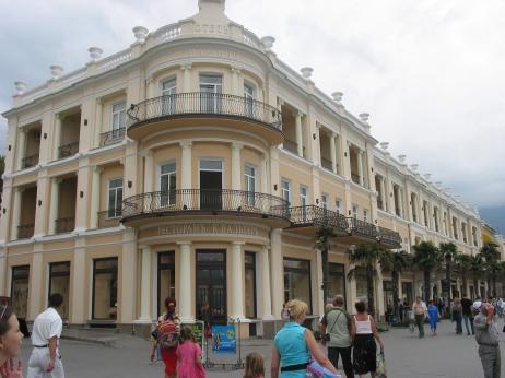 Yalta_Restaurant