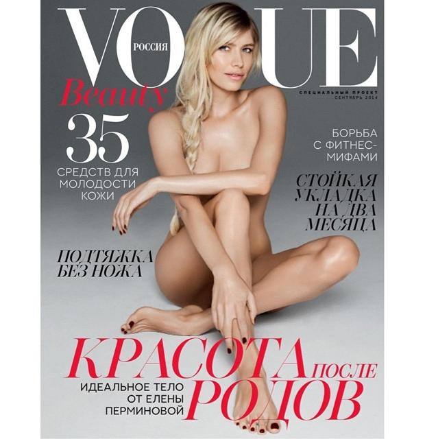 Elena Perminova Poses Nude For Vogue Russia's SeptemberIssue