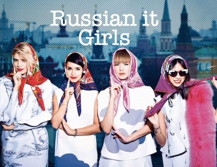 russianit