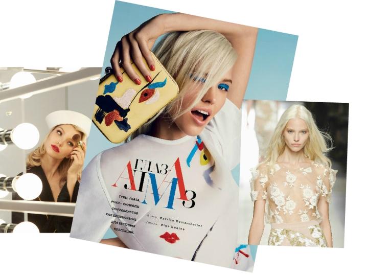 Sasha Luss, Model & OffbeatInstagramer