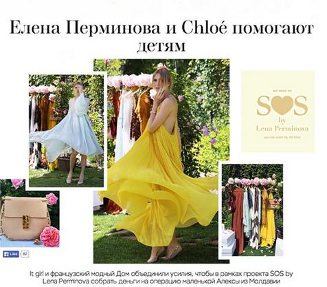 Elena Perminova, Chloé, Et D'inspiration Bohémienne